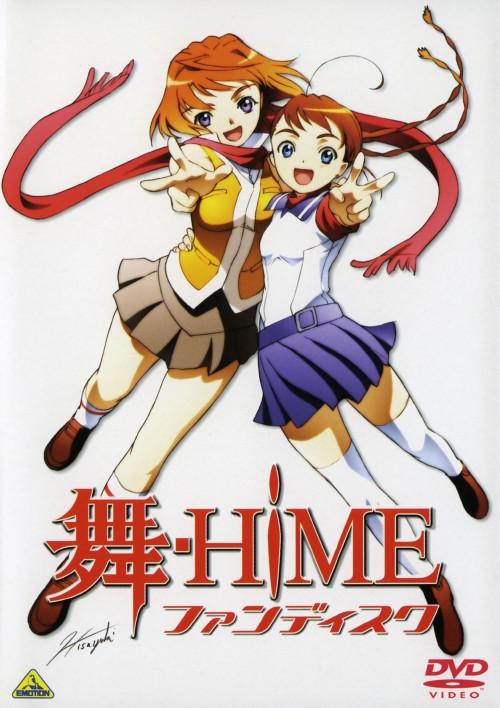 【中古】舞−HiME ファンディスク 【DVD】