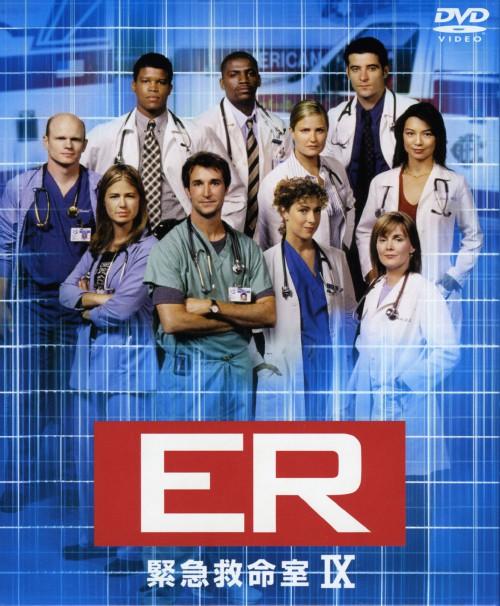 【中古】1.ER 緊急救命室 9thセット 【DVD】/ノア・ワイリー