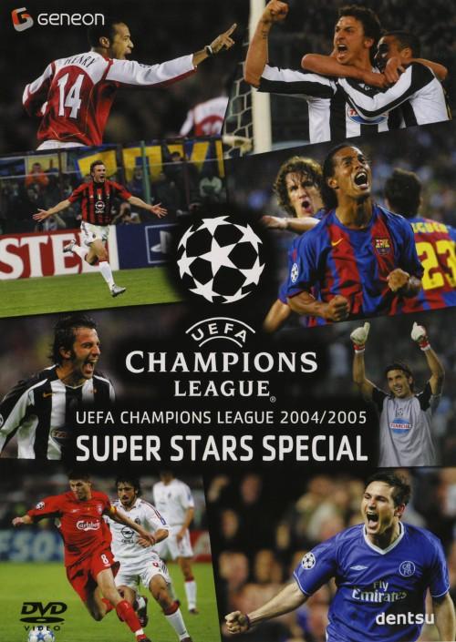 【中古】UEFAチャンピオンズリーグ2004/2005スーパースターズ 【DVD】