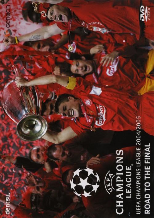 【中古】UEFAチャンピオンズリーグ2004/2005リバプール優勝へ 【DVD】