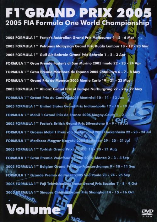 【中古】1.F1グランプリ2005Rd.1-7 【DVD】