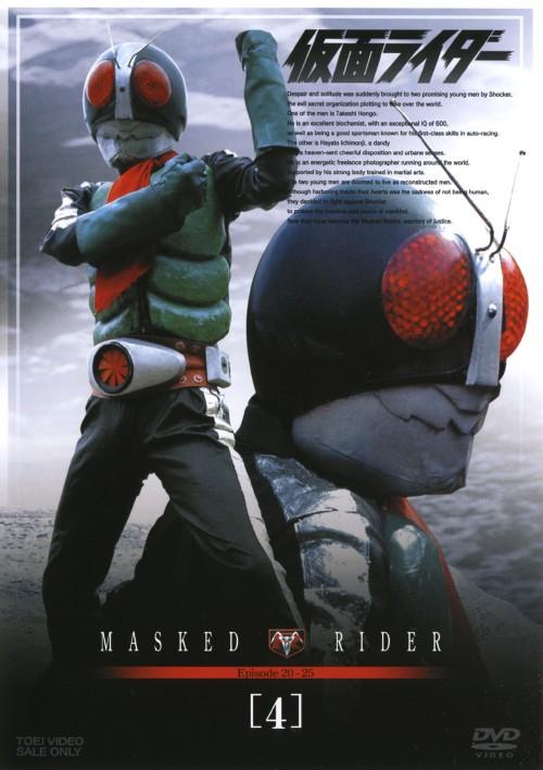 【中古】4.仮面ライダー 【DVD】/藤岡弘