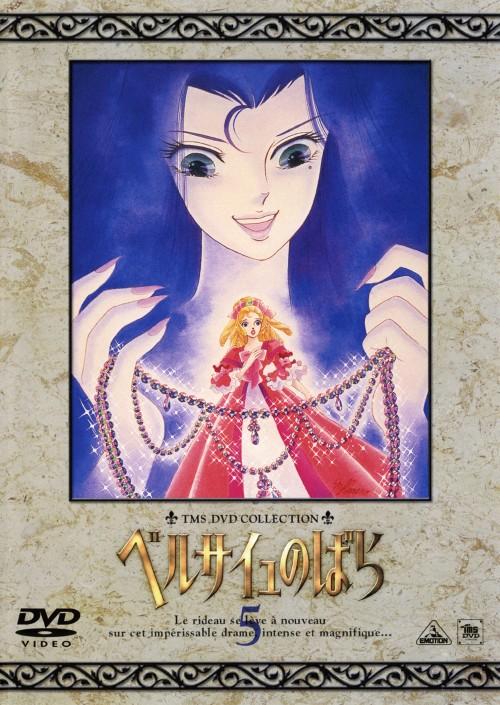 【中古】5.ベルサイユのばら【DVD】/田島令子