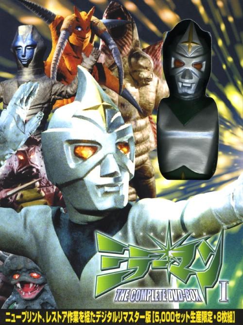 【中古】初限)1.ミラーマン complete BOX 【DVD】/石田信之