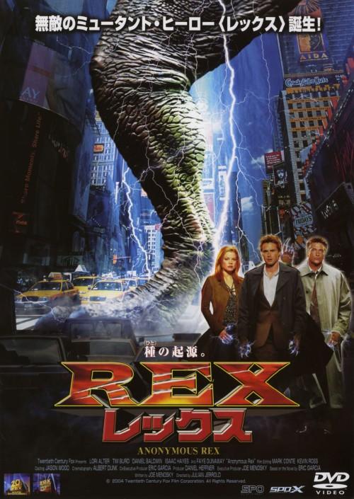 【中古】レックス−REX− 【DVD】/ロリー・アン・アルター