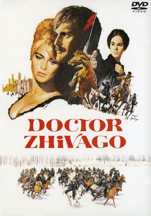 【中古】期限)ドクトル・ジバゴ 特別版 (1965) 【DVD】/オマー・シャリフ