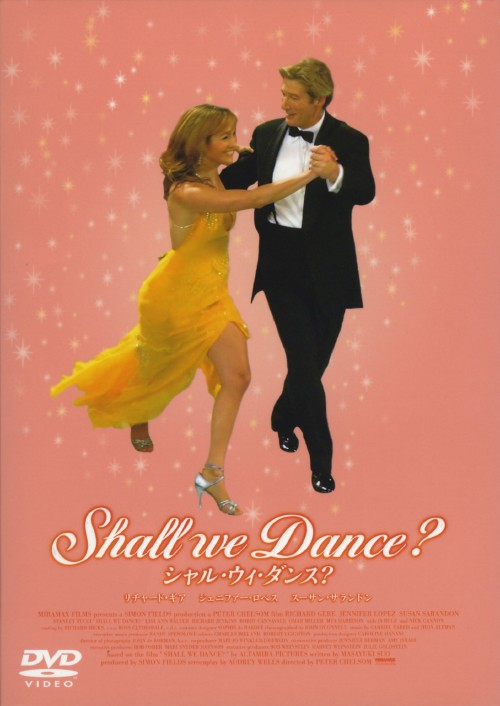 【中古】Shall we Dance? 【DVD】/リチャード・ギア