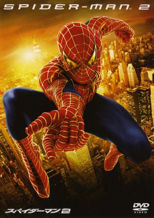 【中古】期限)2.スパイダーマン 【DVD】/トビー・マグワイア