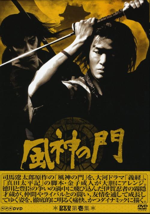 【中古】風神の門 第壱集 【DVD】/三浦浩一