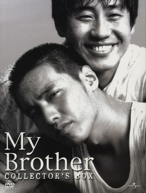 【中古】初限)マイ・ブラザー (2004) コレクターズBOX 【DVD】/ウォンビン