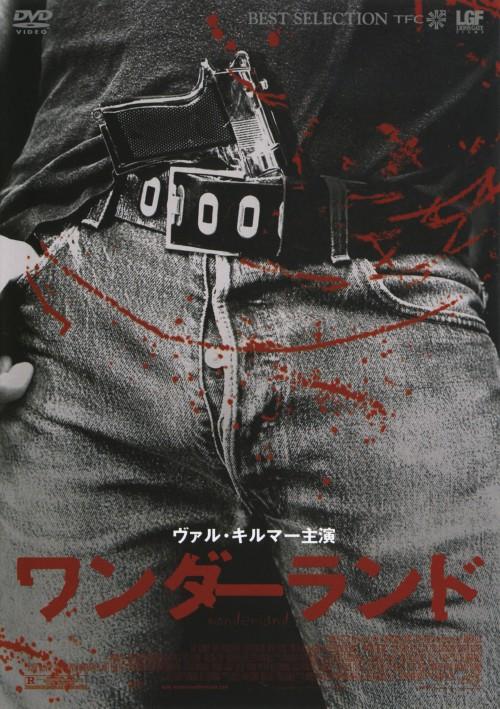 【中古】ワンダー・ランド 【DVD】