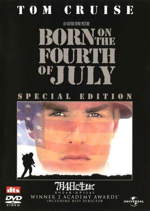 【中古】期限)7月4日に生まれて SP・ED 【DVD】/トム・クルーズ