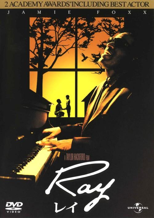 【中古】期限)Ray レイ 【DVD】/ジェイミー・フォックス