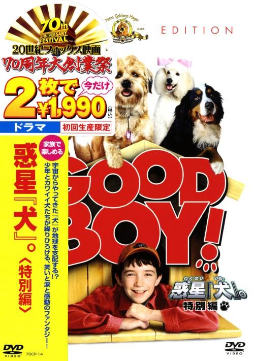 【中古】初限)惑星「犬」。 特別編 【DVD】/マシュー・ブロデリック