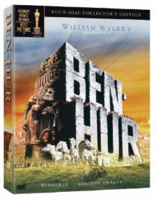 【中古】初限)ベン・ハー (1959) コレクターズ・ED 【DVD】/チャールトン・ヘストン