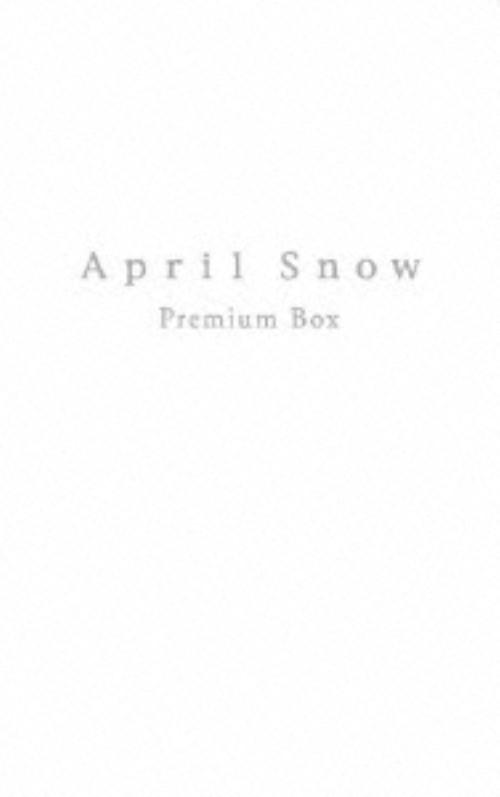 【中古】初限)四月の雪 プレミアムBOX 【DVD】/ペ・ヨンジュン