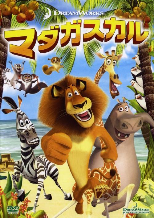 【中古】マダガスカル SP・ED 【DVD】/ベン・スティラー