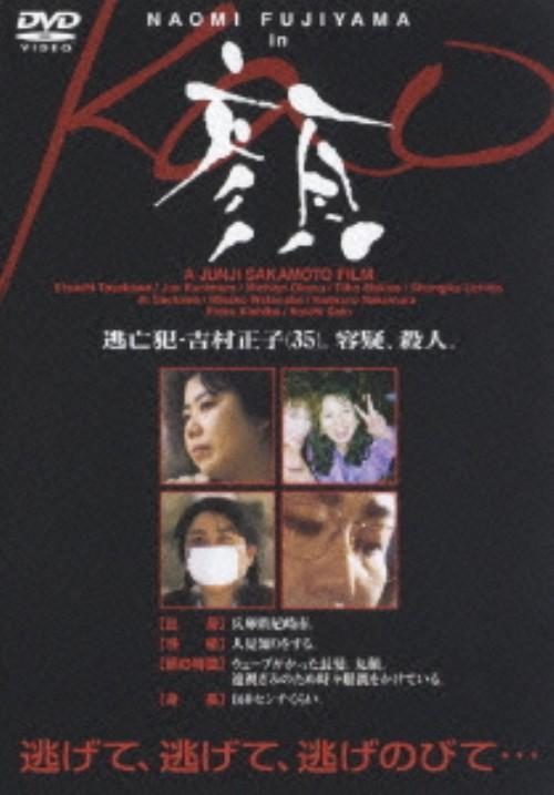 【中古】期限)顔 (2000) 【DVD】/藤山直美