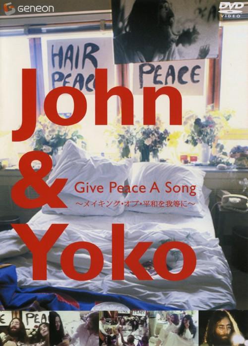 【中古】JOHN&YOKO GIVE PEACE A SONG メイキングof… 【DVD】