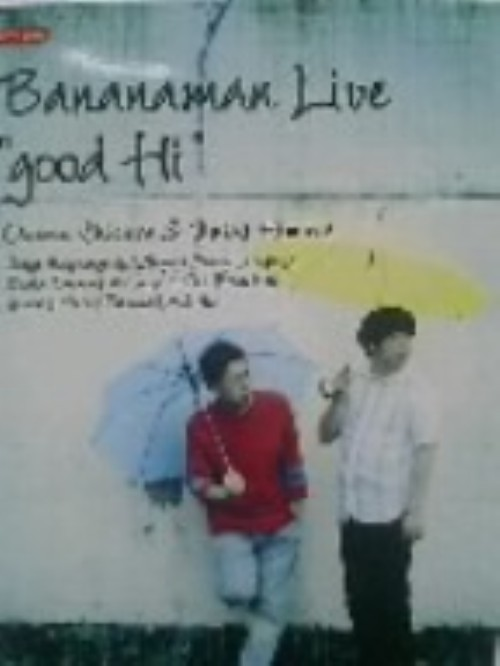 【中古】bananaman/LIVE good Hi 【DVD】/バナナマン