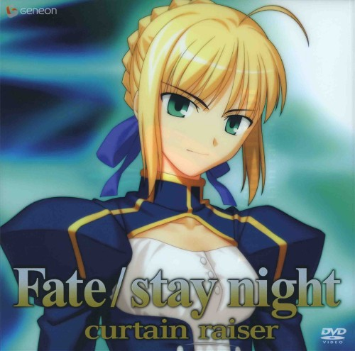 【中古】Fate/stay night curtain raiser 【DVD】/杉山紀彰