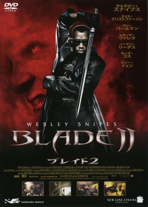 【中古】2.ブレイド 【DVD】/ウェズリー・スナイプス