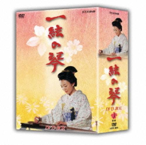 【中古】一絃の琴 BOX 【DVD】/田中美里
