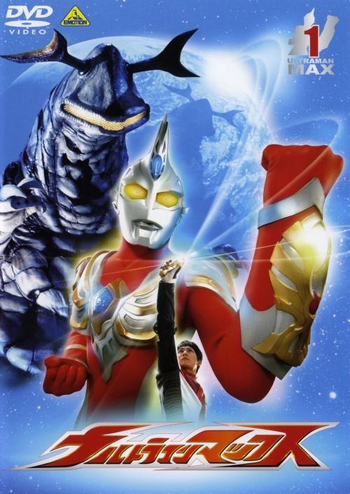 【中古】1.ウルトラマンマックス 【DVD】/青山草太