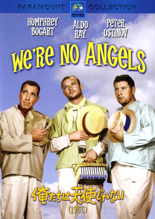 【中古】俺たちは天使じゃない (1955) 【DVD】/ハンフリー・ボガート