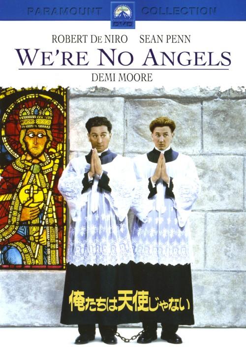 【中古】俺たちは天使じゃない (1989) 【DVD】/ロバート・デ・ニーロ