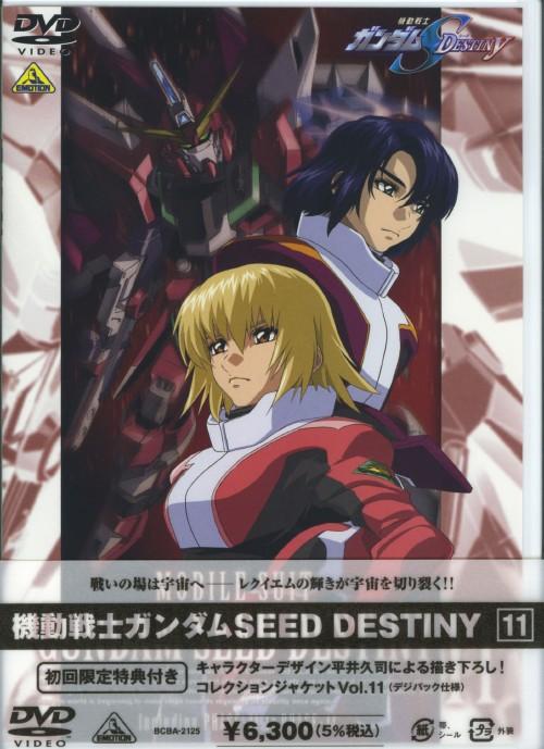 【中古】11.機動戦士ガンダムSEED DESTINY 【DVD】/鈴村健一