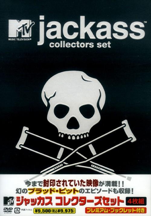 【中古】ジャッカス コレクターズセット 【DVD】/クリス・ポンティアス