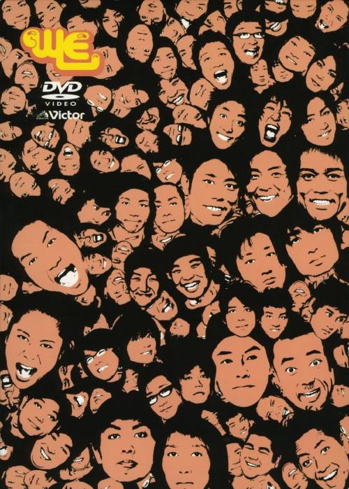 【中古】WEL爆笑JAPANツアー2005 【DVD】/ネプチューン