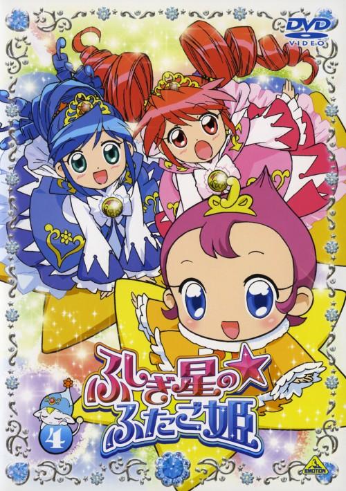 【中古】4.ふしぎ星のふたご姫 【DVD】/小島めぐみ