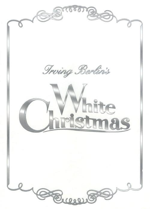 【中古】期限)ホワイト・クリスマス SP・ED 【DVD】/ビング・クロスビー