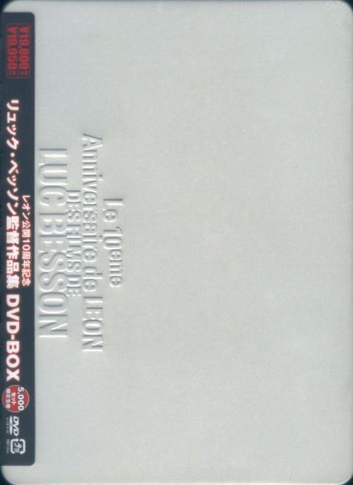 【中古】初限)リュック・ベッソン監督作品集 BOX 【DVD】/リュック・ベッソン