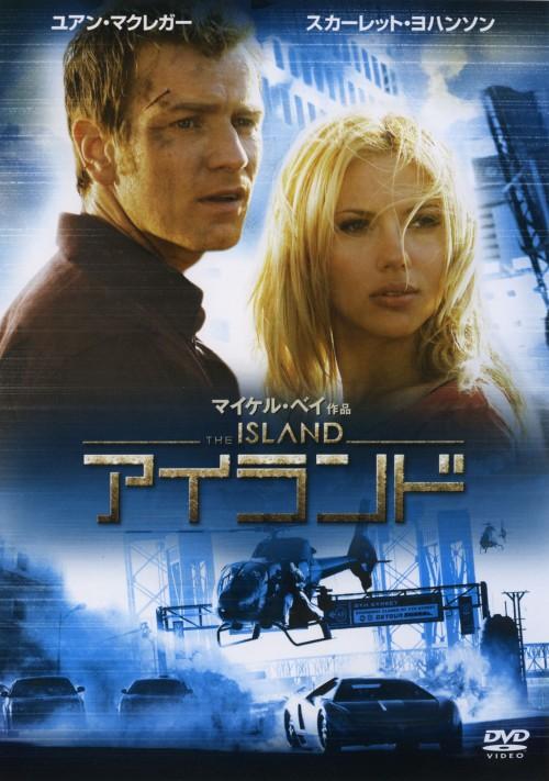 【中古】アイランド 【DVD】/ユアン・マクレガー