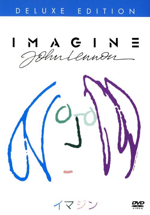 【中古】ジョン・レノン/イマジン 特別版 【DVD】/ジョン・レノン