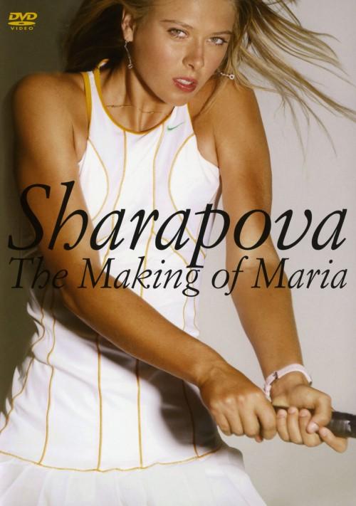 【中古】マリア・シャラポワ 素顔のままで 【DVD】/マリア・シャラポワ