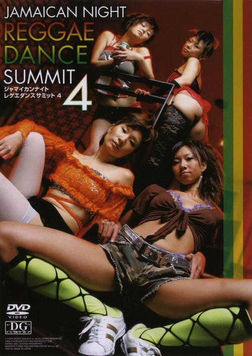 【中古】4.Jamaican Naight REGGAR DANCE SUMMIT 【DVD】