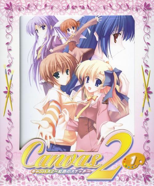 【中古】初限)1.Canvas2 虹色のスケッチ 永遠の恋… 【DVD】/櫻井孝宏