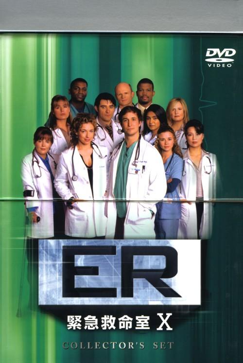 【中古】ER 緊急救命室 10th コレクターズセット 【DVD】/ノア・ワイリー