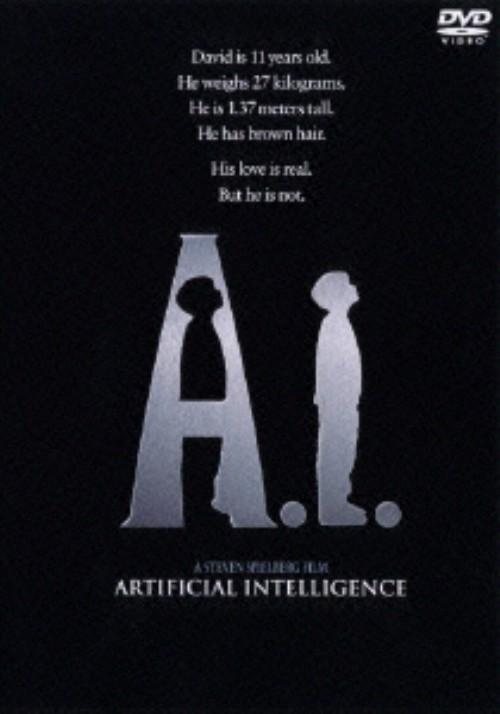 【中古】期限)A.I. 【DVD】/ハーレイ・ジョエル・オスメント