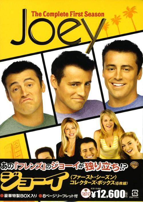 【中古】ジョーイ 1st コレクターズセット【DVD】/マット・ルブランク