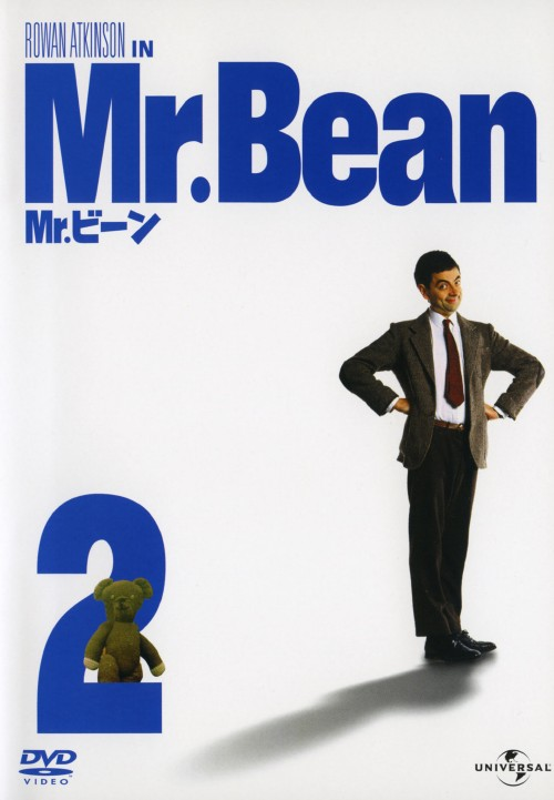 【中古】期限)2.Mr.ビーン 【DVD】/ローワン・アトキンソン