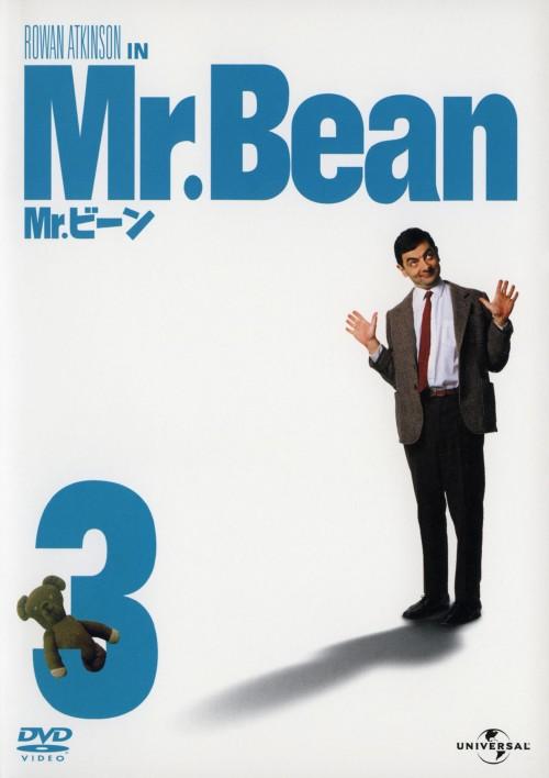 【中古】期限)3.Mr.ビーン (完) 【DVD】/ローワン・アトキンソン