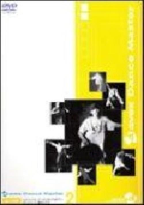 【中古】avex DANCE MASTER HIP−HOP 【DVD】