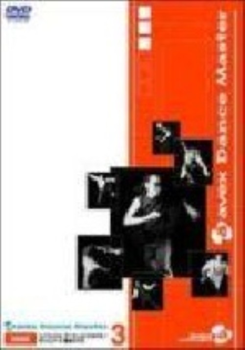 【中古】avex DANCE MASTER HOUSE 【DVD】