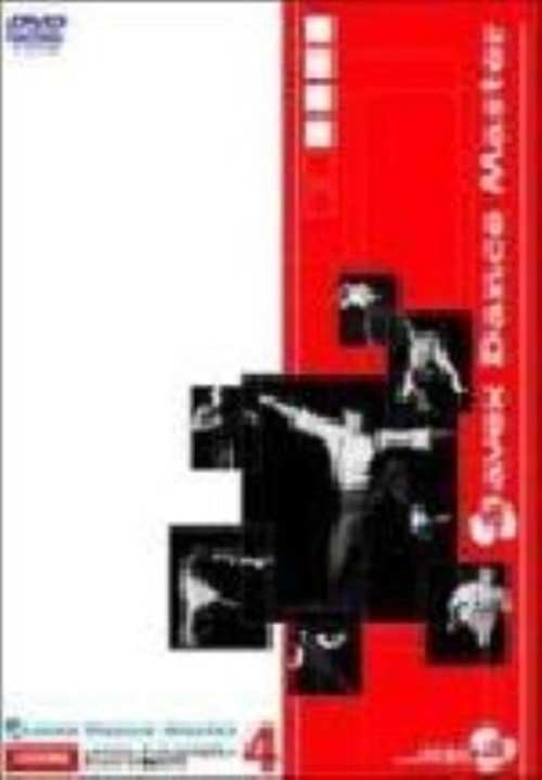 【中古】avex DANCE MASTER LOCKING 【DVD】