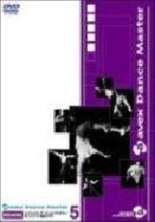 【中古】avex DANCE MASTER BREAKING 【DVD】